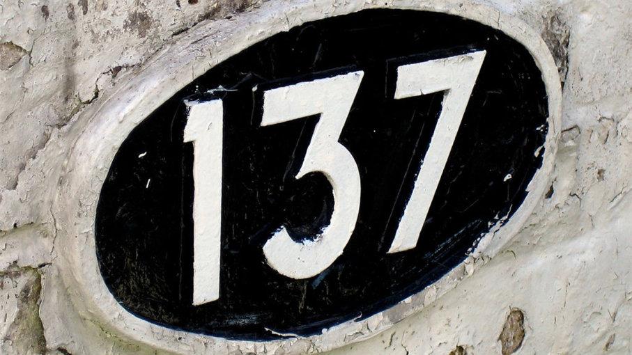 لغز الرقم 137: أحد أكبر ألغاز علم الفيزياء لماذا؟