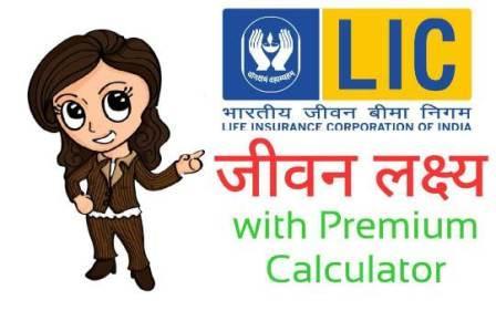 LIC Jeevan Lakshay Plan