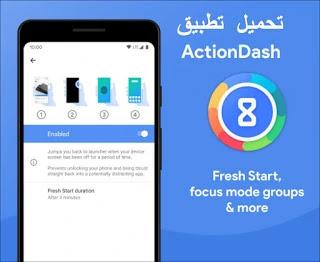 ActionDash