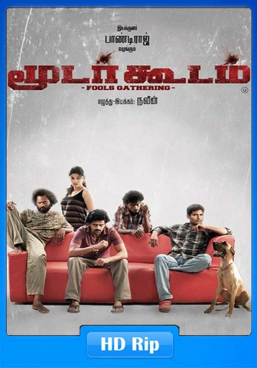 Moodar Koodam 2013 Dual Audio Hindi Tamil 720p UNCUT HDRip x264 | 480p 300MB | 100MB HEVC