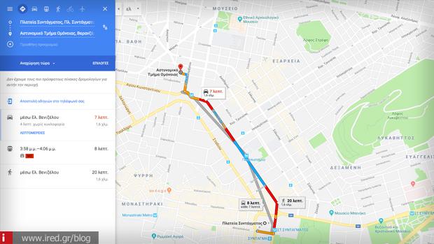 Το Google Maps θα ενημερώνει για καθυστερήσεις και συνωστισμό στα ΜΜΜ