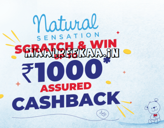 Scratch Card And Get Assured Prizes