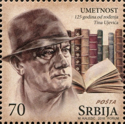 Tin Ujević 2016 stamp of Serbia