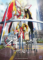 Star Driver the Movie Subtitle Indonesia