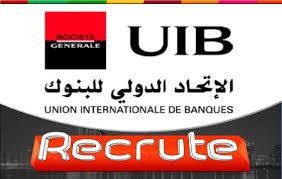 مناظرة الاتحاد الدولي  للبنوك   UIB BANK   لانتداب  أعوان  و إطارات