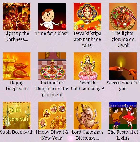 Diwali greeting card for wish