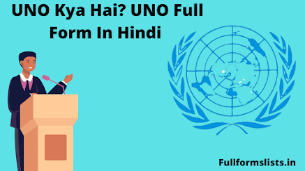 UNO Full Form In Hindi