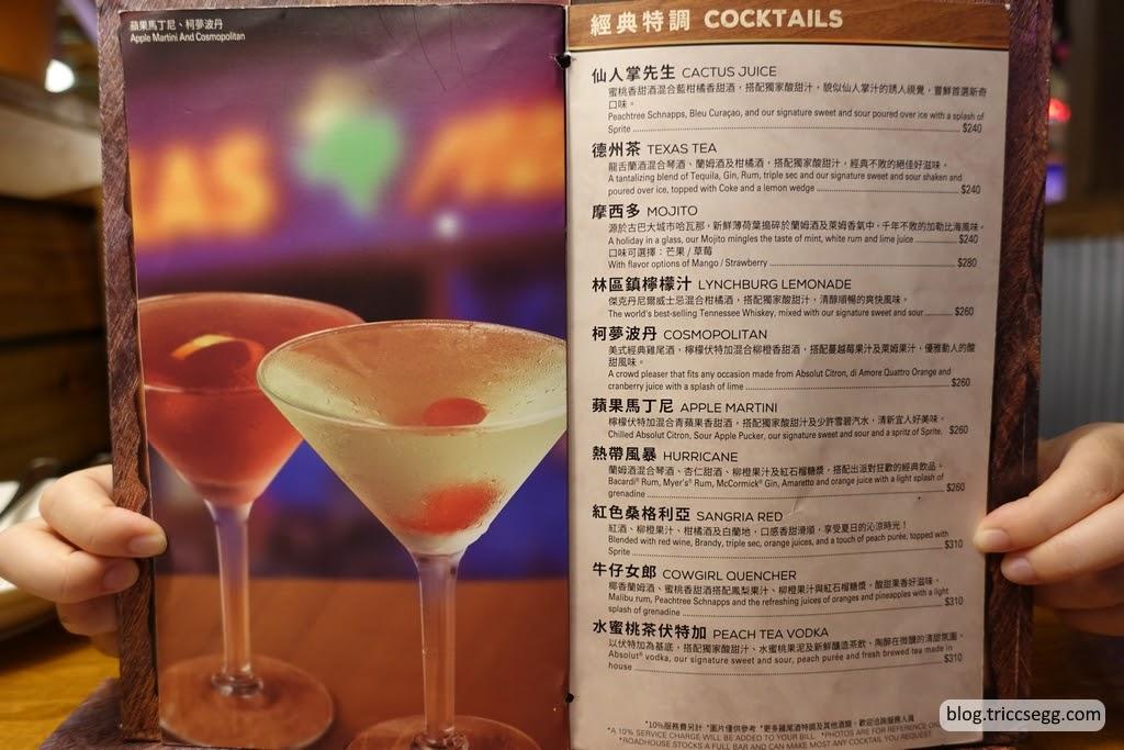 德州牛排酒單(6).JPG