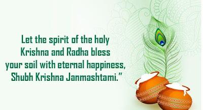radha krishna love photos hd