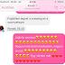 Szabó Zsófi megmutatt a férje sms-ét, de véletlenül egy részletet benne felejtett !