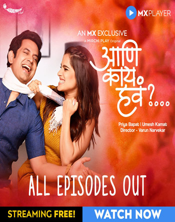 Aani Kay Hava 2019 ORG Hindi S01 Complete Web Series WEBDL 720p 1GB poster