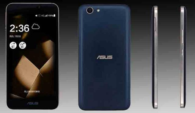 Asus Pegasus 5000, Ponsel Canggih dengan Baterai 4850 mAH