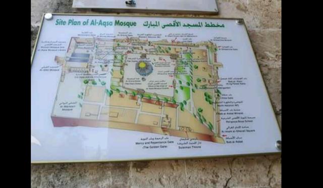 prasasti arab