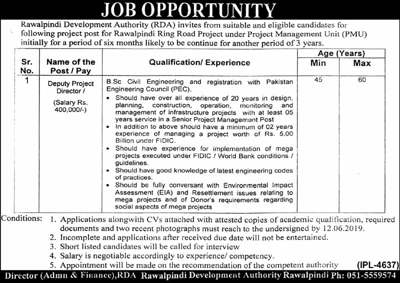 Rawalpindi Development Authority Jobs 2019