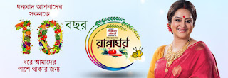 ranna-ghar-online-registration