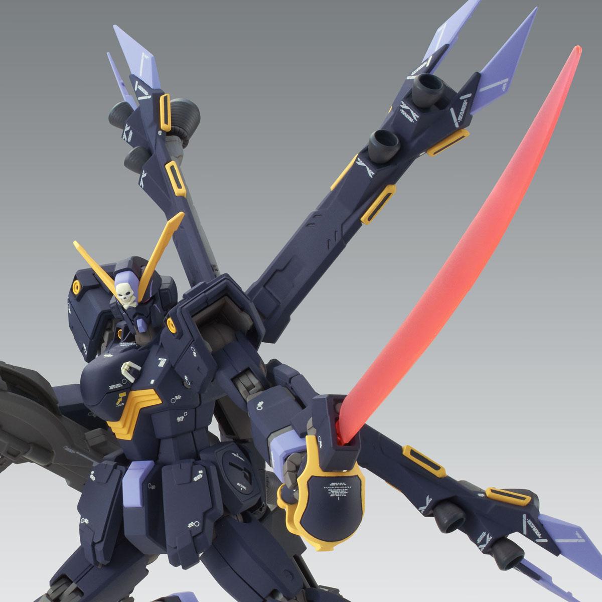 P-Bandai: MG 1/100 Crossbone Gundam X2 Kai 改