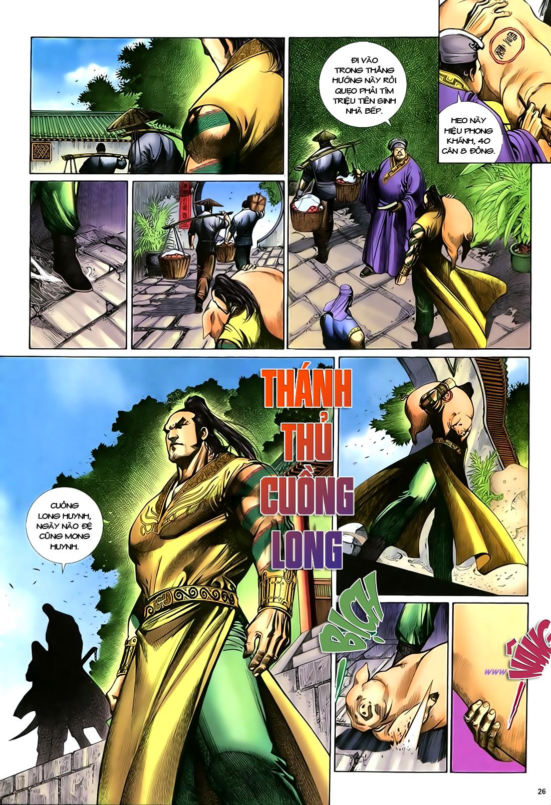 Anh hùng vô lệ Chap 18 trang 27