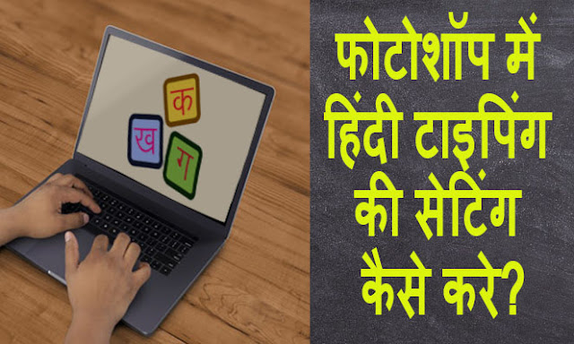 hindi typing english to hindi translation translate english to hindi hindi typing online hindi letters google hindi