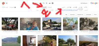 مواقع الصور الغير محميه