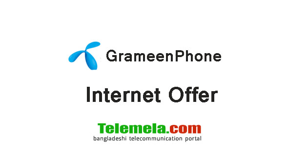 Grameenphone Internet Offer