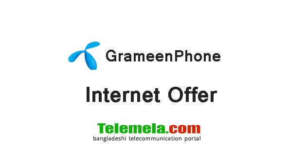 GP Internet Offer 2021