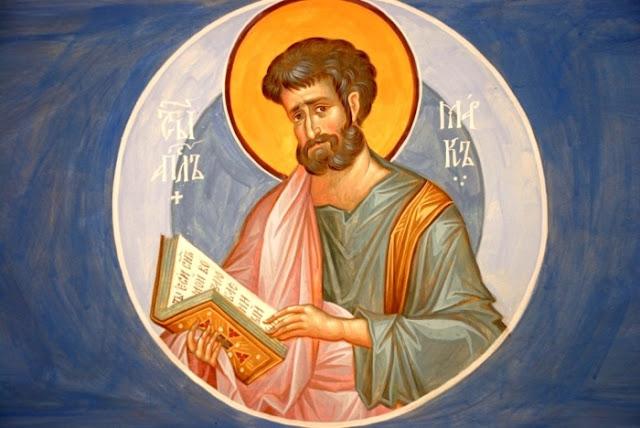 Marcos o Apóstolo e Evangelista
