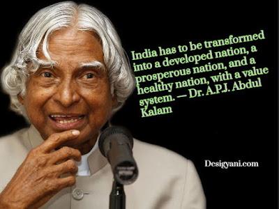 Inspirstional quotes of Dr. APJ Abdul Kalamdesigyani