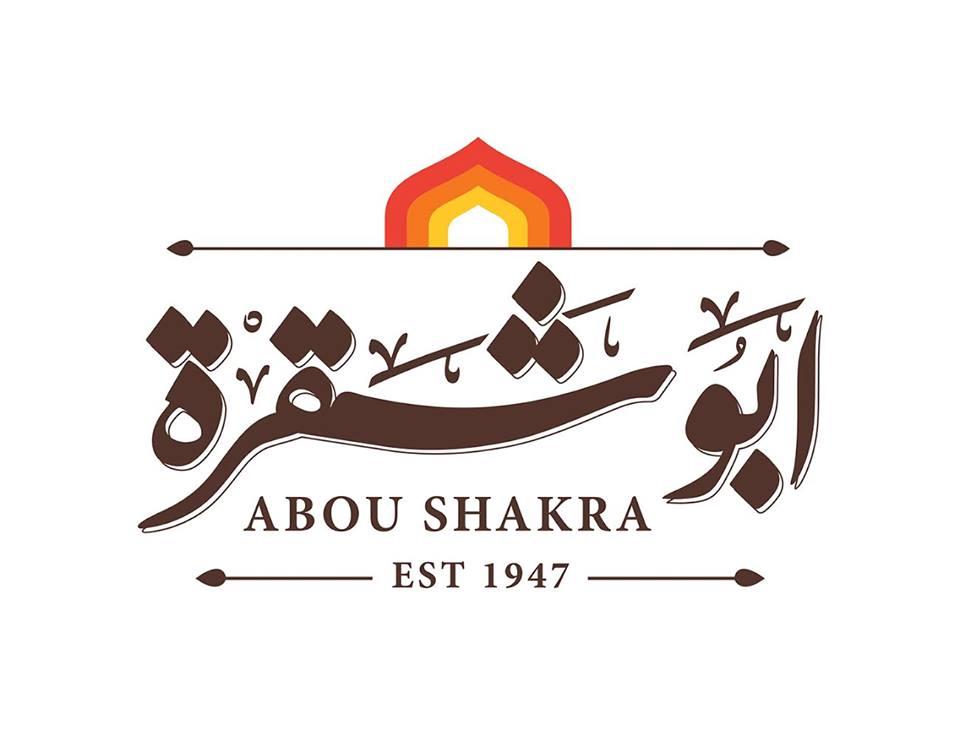 abu shaqra