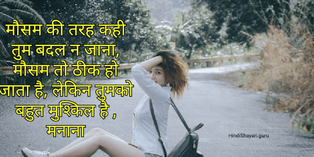 700 New Life Start status in Hindi for About life Here
