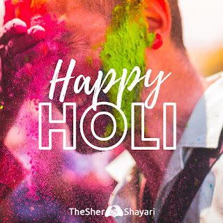 Happy holi wishes 2020 happy Holi