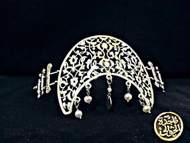 ماجدة الخولي علامة راقية في عالم المجوهرات