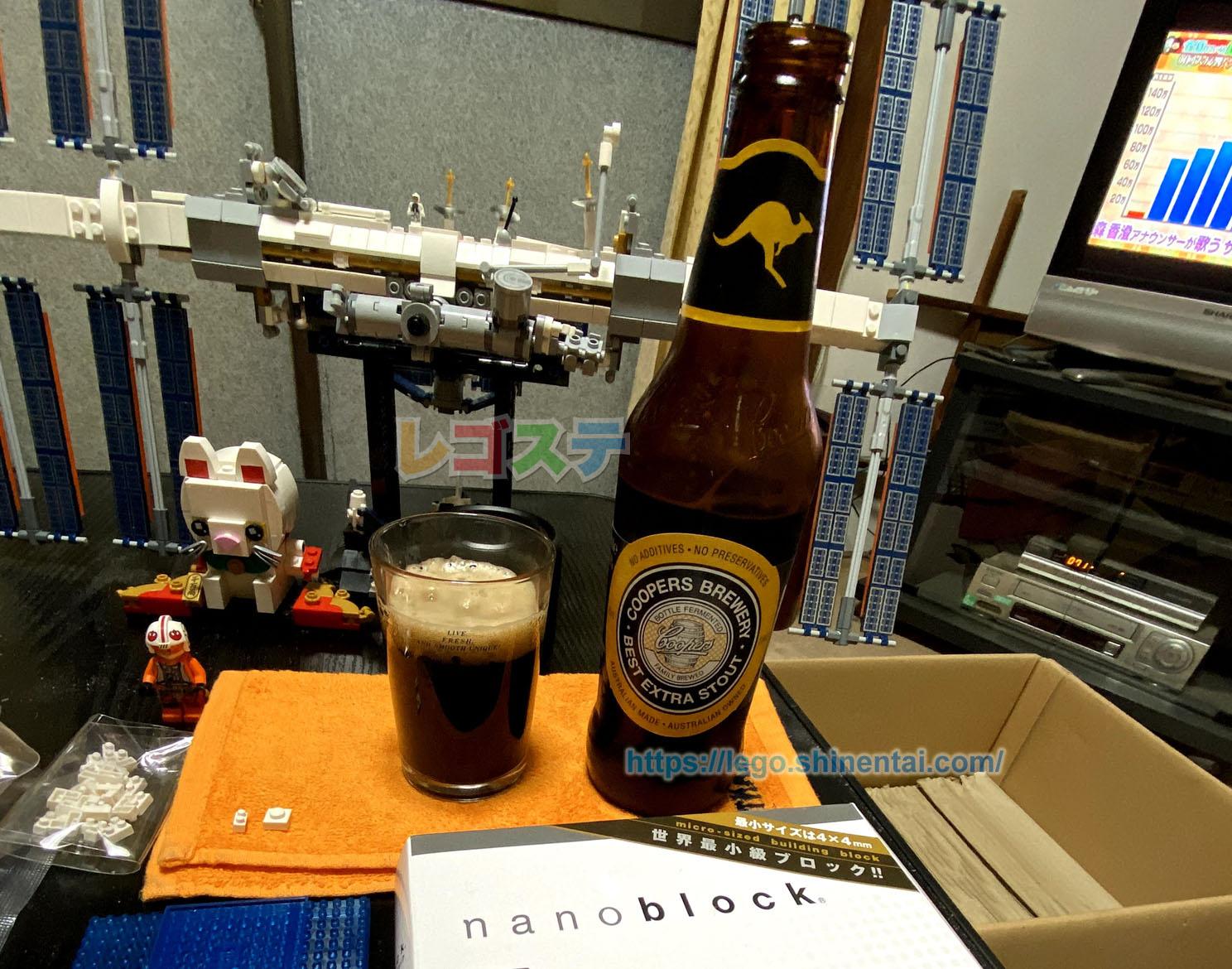 ナノブロックレビュー:シドニーオペラハウス NBH-052