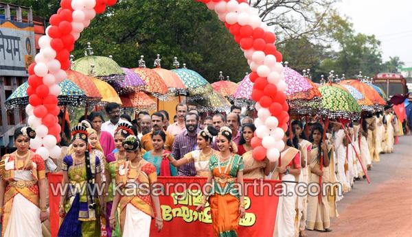 Kannur University Kalolsavam started, Padannakad, Kasaragod, News, Kannur University, kalolsavam, Nehru-college, Education, Kerala