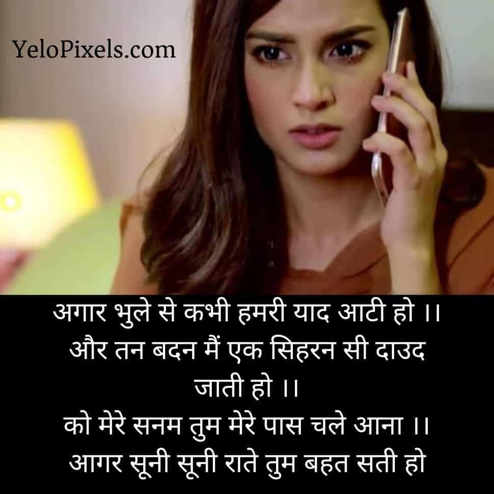 best-dard-love-shayari-in-hindi