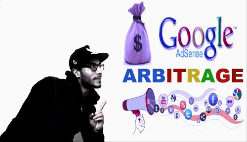 تعريف adsense arbitrage وكيفية تحقيق ارباح كبيرة من جوجل ادسنس