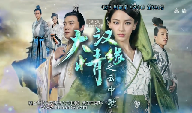 Chinese wuxia drama list 2012 / 48 hours mystery full