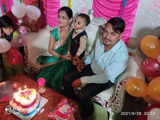 धूमधाम से मनाया गया पत्रकार रत्नेश डेहरिया और उनके बेटे का जन्मदिन