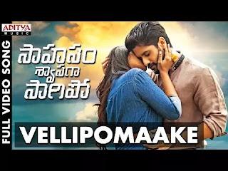 Vellipomake-Song-Lyrics