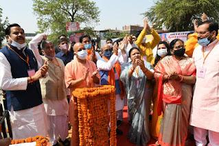 मुख्यमंत्री योगी ने जनपद बहराइच में वीर शिरोमणि महाराणा प्रताप की प्रतिमा का अनावरण किया