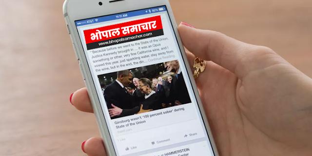 देश में समाचार जानने की प्रवृत्ति में इजाफा | EDITORIAL by Rakesh Dubey