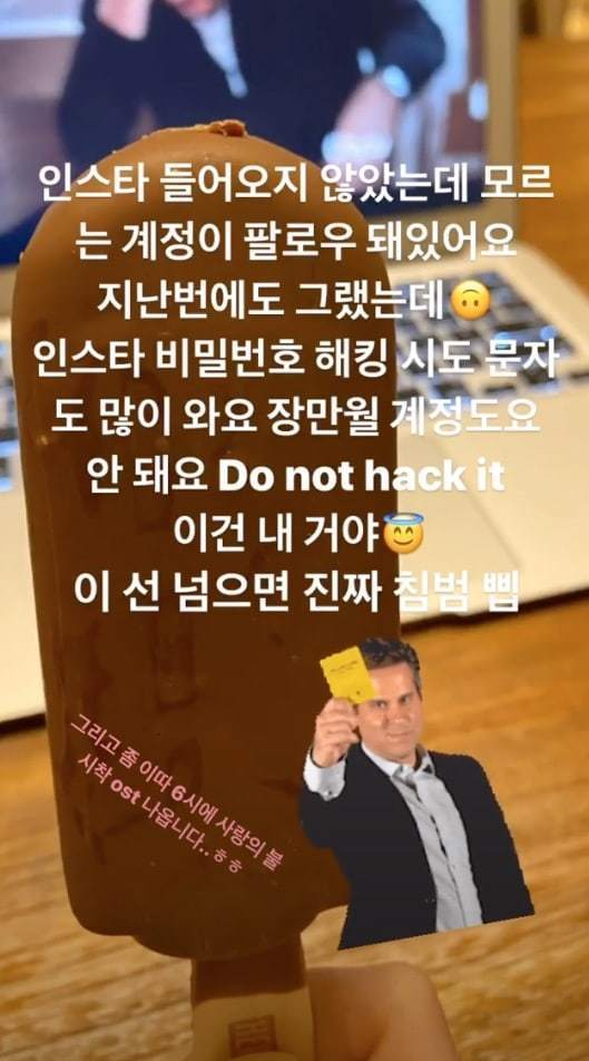 IU's Warn Hackers After Her Instagram Account Is Almost Hacked