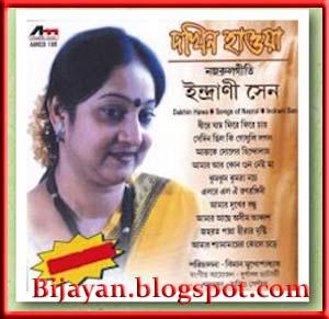 Bong muzic | free download bangla music: bhalobashi (2010) by.