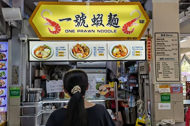 One_Prawn_Noodle_Golden_Mile_Food_Centre_一號蝦麵