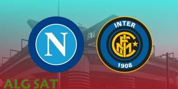 موعد مباراة انتر ميلان ضد نابولي والقنوات الناقلة نصف النهائي كأس إيطاليا.