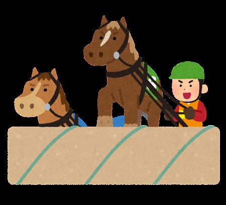 ばんえい競馬のイラスト