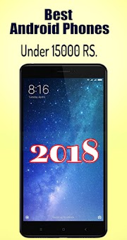 Best Android Phone Under 15000 Rupees