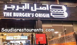 أسعار منيو ورقم وعنوان فروع مطعم اصل البرجر TBO Origin Burger