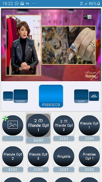 تحميل تطبيق KG TV PLAYER مع كود التفعيل لمشاههدة الاف القنوات العالمية