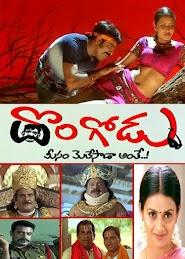 Dongodu (2003)