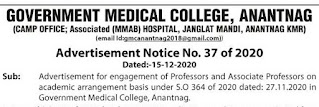 Jobs in GMC, Anantnag